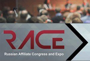 race-expo-2015