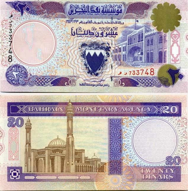 Бахрейнский динар