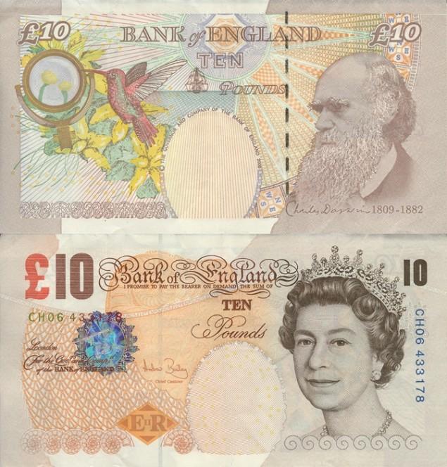 Британский фунт стерлингов