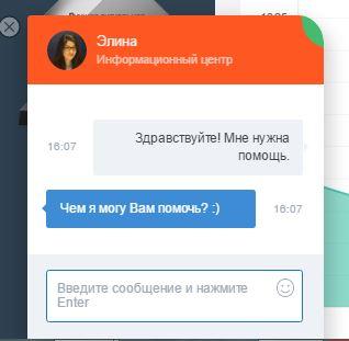 poderzka