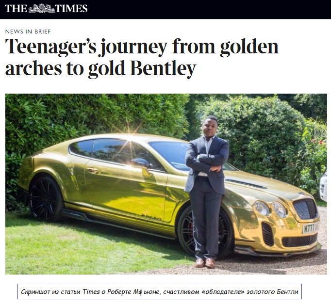 the times - old bentley