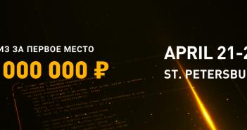 Fintech Hackathon